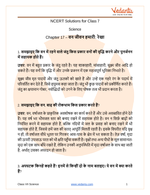NCERT Solutions for Class 7 Science Chapter 17 Forests Our Lifeline In Hindi part-1