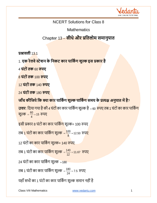 NCERT Solutions for Class 8 Maths Chapter 13 Direct and Inverse Proportions in Hindi part-1