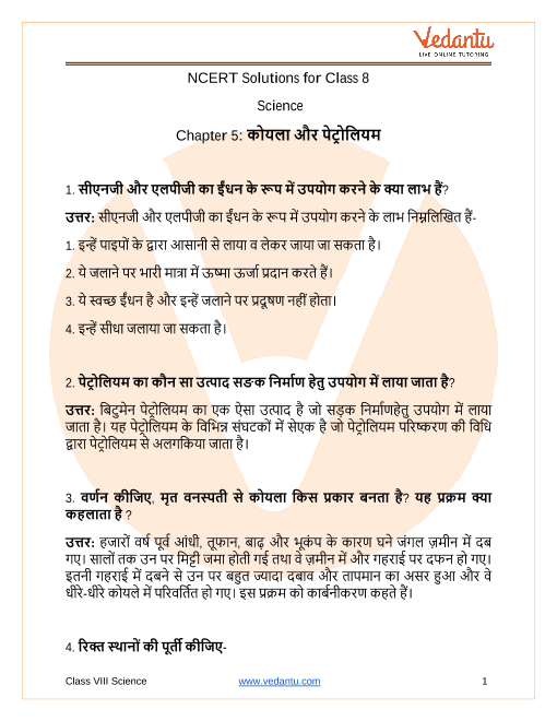 NCERT Solutions for Class 8 Science Chapter 5 Coal and Petroleum in Hindi part-1