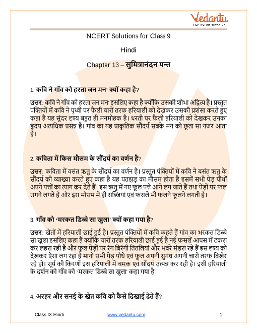Access NCERT Solutions for Class 9 Hindi Chapter 13 सुमित्रानंदन पन्त part-1