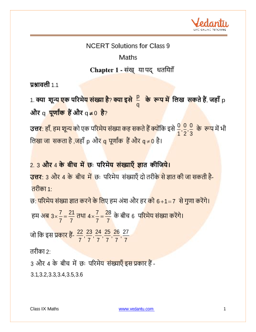 NCERT Solutions for Class 9 Maths Chapter 1 Number System In Hindi part-1