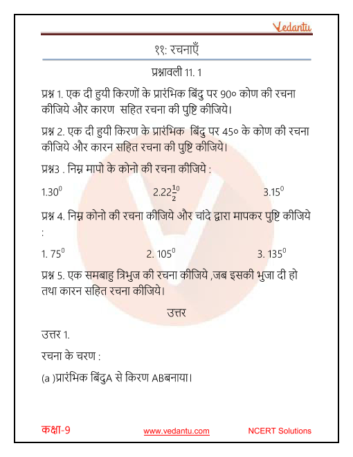 NCERT Solutions for Class 9 Maths Chapter 11 Constructions In Hindi part-1
