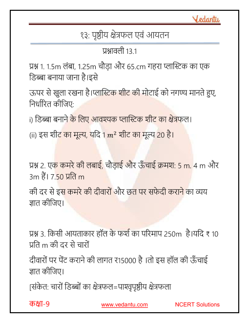 NCERT Solutions for Class 9 Maths Chapter 13 Surface Area and Volumes In Hindi part-1