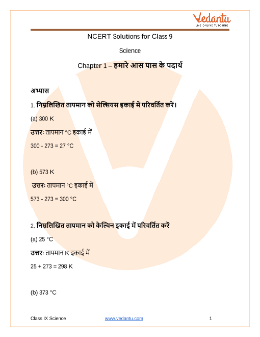 Access NCERT Solutions for Class 9 Science Chapter 1 – हमारे आस पास के पदार्थ part-1
