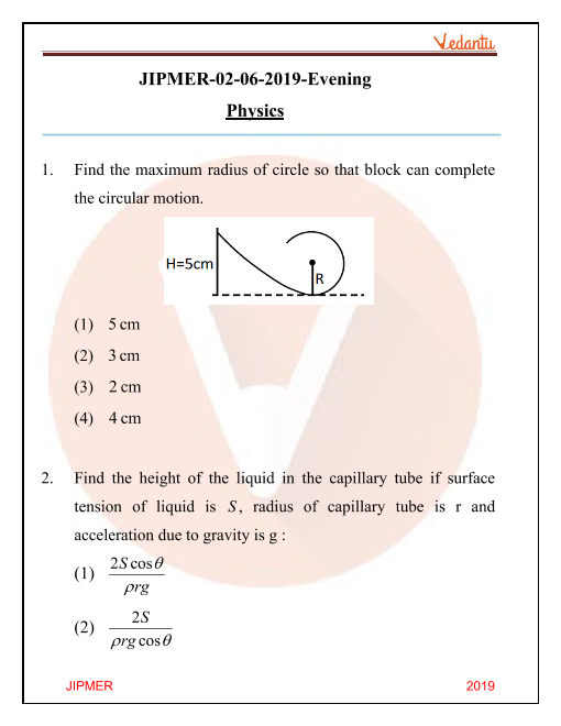 JIPMER 2019 Physics Question Paper with Solutions Evening Shift part-1