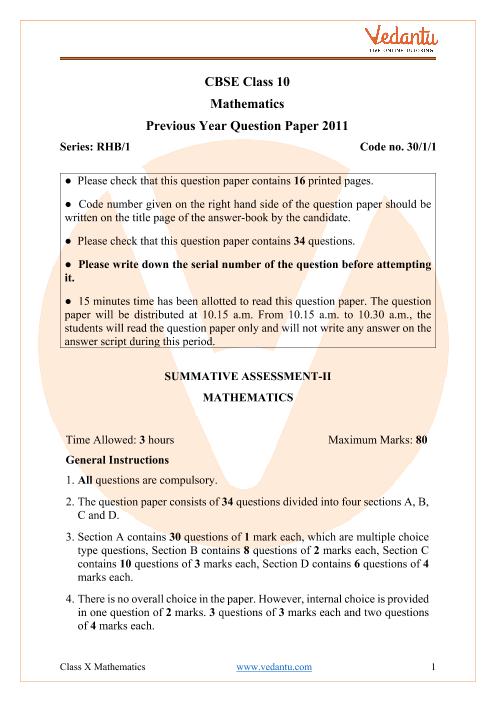CBSE Class 10 Maths Question Paper & Solutions 2011 Delhi Scheme part-1