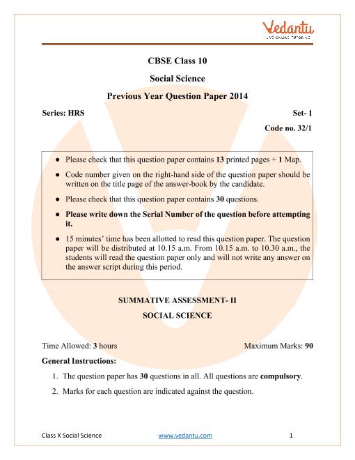 CBSE Class 10 Social Science Question Paper 2014 part-1