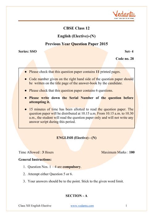 CBSE Class 12 English Elective Question Paper 2015 All India Scheme part-1