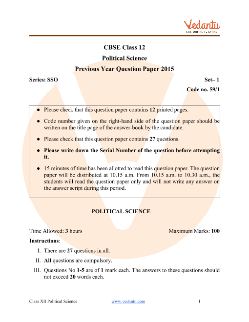 CBSE Class 12 Political Science Question Paper 2015 All India Scheme part-1