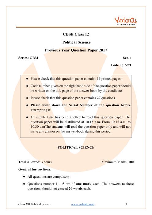 CBSE Class 12 Political Science Question Paper 2017 All India Scheme part-1