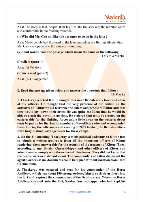 CBSE Class 12 English Communicative Question Paper 2017 - Free PDF