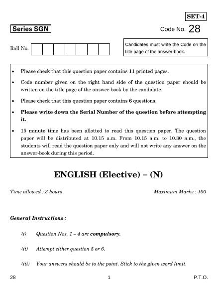 CBSE Class 12 English Elective Question Paper 2018 part-15825562189870