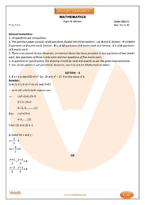 CBSE Class 10 Maths Question Paper 2007 part-1