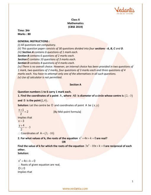 CBSE Class 10 Maths Question Paper 2019 part-1