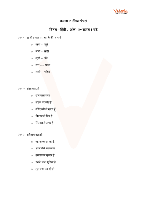 Hindi Set -1 part-1