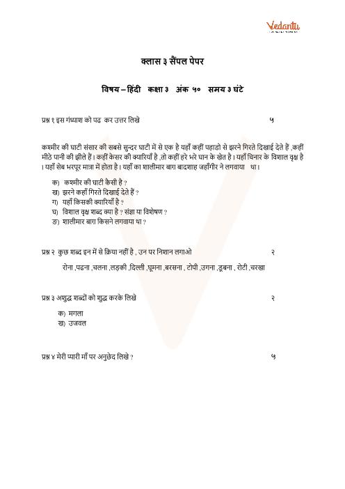 Hindi Set-2 part-1