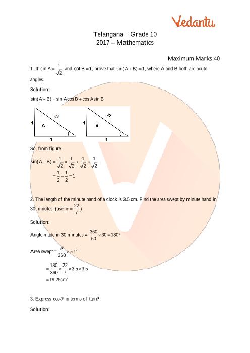 Telangana Grade 10 - 2017 Mathematics part-1