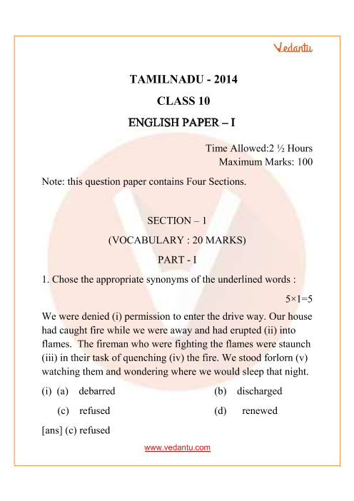 TN Board Question Paper for Class 10 english 2014 part-1