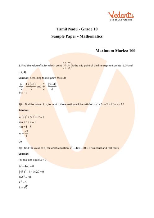 Sample Paper-TN part-1