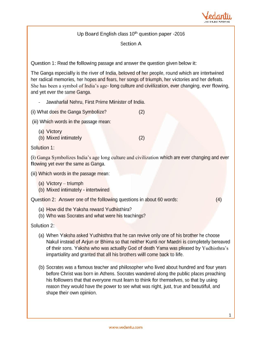UP Board_Class 10_English_Year_2016 part-1