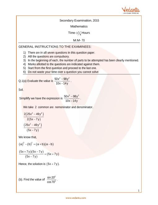 UP Board_Class 10_Maths_Year_2015 part-1