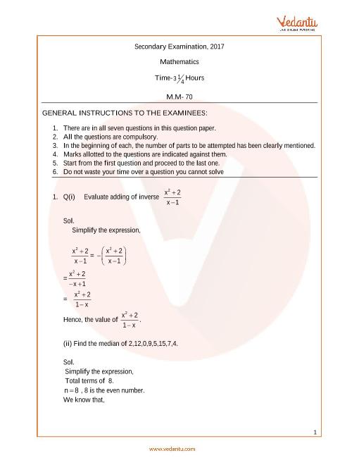 UP Board_Class 10_Maths_Year_2017 part-1
