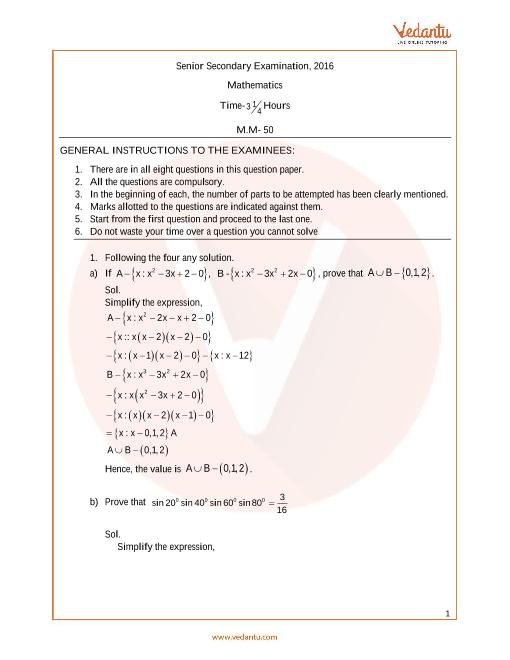 UP Board_Class 12_Maths_Year_2016 part-1