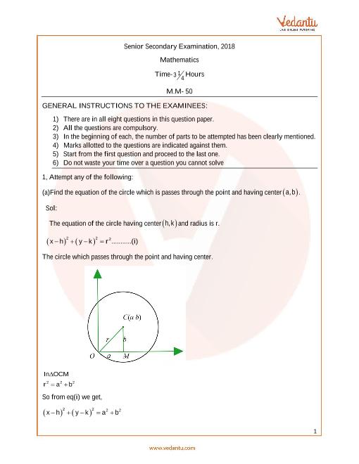 UP Board_Class 12_Maths_Year_2018 part-1